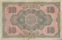 10 Leva Zlatni BULGARIE  1917 P.022a pr.TTB