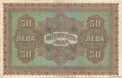 50 Leva Zlatni BULGARIE  1917 P.024a TTB