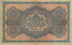 100 Leva Zlatni BULGARIE  1917 P.025a TTB