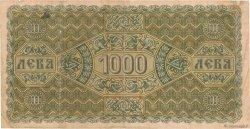 1000 Leva Zlatni BULGARIE  1920 P.033 TB+