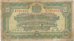 20 Leva BULGARIE  1922 P.036a B