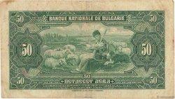 50 Leva BULGARIE  1922 P.037a TB+