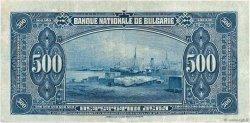 500 Leva BULGARIE  1922 P.039a TTB
