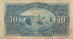 50 Leva BULGARIE  1925 P.045a TB+