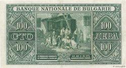 100 Leva BULGARIE  1925 P.046a pr.SUP