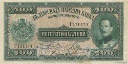500 Leva BULGARIE  1925 P.047a TTB