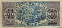 1000 Leva BULGARIE  1925 P.048a TB+