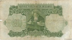 200 Leva BULGARIE  1929 P.050a B