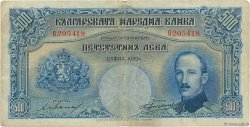 500 Leva BULGARIE  1929 P.052a TB+