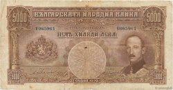 5000 Leva BULGARIE  1929 P.054a pr.TB