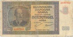 500 Leva BULGARIE  1942 P.060a B