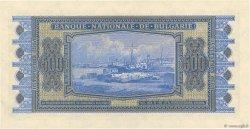 500 Leva BULGARIE  1940 P.058a pr.SPL
