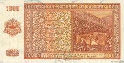 1000 Leva BULGARIE  1942 P.061a pr.SPL