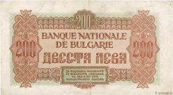 200 Leva BULGARIE  1945 P.069a TTB