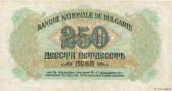 250 Leva BULGARIE  1945 P.070b TTB