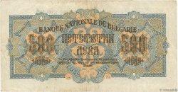 500 Leva BULGARIE  1945 P.071b TTB