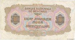 5000 Leva BULGARIE  1945 P.073a TTB
