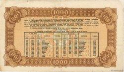 1000 Leva BULGARIE  1944 P.067L TB+
