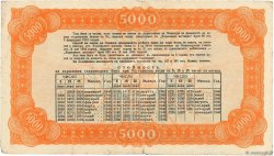 5000 Leva BULGARIE  1944 P.067Na TB