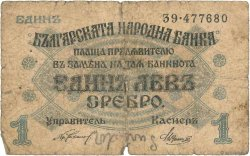 1 Lev Srebro BULGARIE  1916 P.014b AB