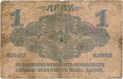 1 Lev Srebro BULGARIE  1916 P.014b B