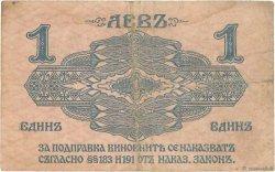 1 Lev Srebro BULGARIE  1916 P.014b TB+