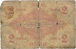 2 Leva Srebro BULGARIE  1916 P.015a AB