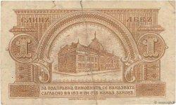 1 Lev Srebro BULGARIE  1920 P.030b TB