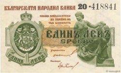 1 Lev Srebro BULGARIE  1920 P.030b pr.NEUF