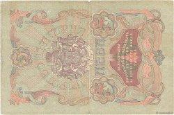 5 Leva Srebro BULGARIE  1909 P.002c TB