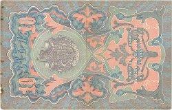 10 Leva Srebro BULGARIE  1904 P.003d pr.TTB