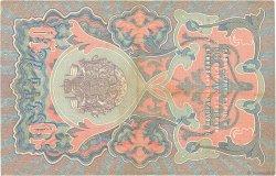 10 Leva Srebro BULGARIE  1904 P.003e TTB