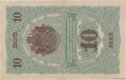 10 Leva Srebro BULGARIE  1916 P.017a pr.TTB