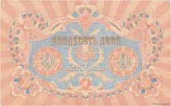 20 Leva Zlato BULGARIE  1904 P.009h TTB