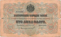 100 Leva Zlato BULGARIE  1906 P.011c B