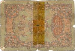 5 Leva Srebro BULGARIE  1904 P.001b AB