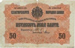 50 Leva Zlato BULGARIE  1916 P.019a TB+