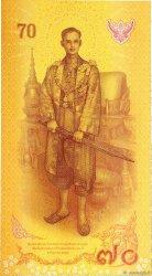 70 Baht THAÏLANDE  2016 P.New NEUF