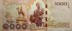 1000 Baht THAÏLANDE  2015 P.New NEUF