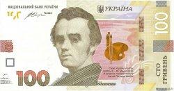100 Hryven UKRAINE  2014 P.New NEUF