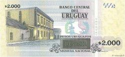 2000 Pesos Uruguayos URUGUAY  2015 P.092b NEUF