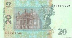 20 Hryven UKRAINE  2003 P.120a TTB