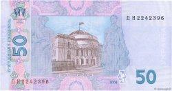 50 Hryven UKRAINE  2004 P.121a SPL
