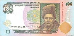 100 Hryven UKRAINE  1996 P.114b TTB+