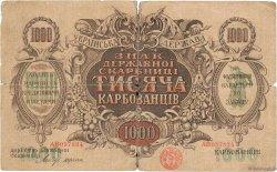 1000 Karbovantsiv UKRAINE  1918 P.035a AB