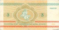 3 Rublei BIÉLORUSSIE  1992 P.03 TB