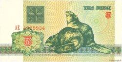 3 Rublei BIÉLORUSSIE  1992 P.03 pr.NEUF