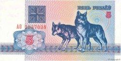 5 Rublei BIÉLORUSSIE  1992 P.04 SUP