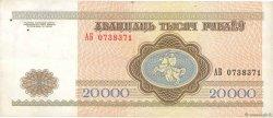 20000 Roubles BIÉLORUSSIE  1994 P.13 TTB