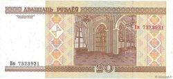 20 Rublei BIÉLORUSSIE  2000 P.24 SPL